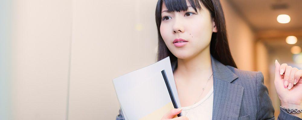 若手女性起業家のイメージ