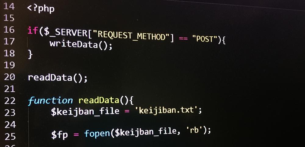 PHPのイメージ画像