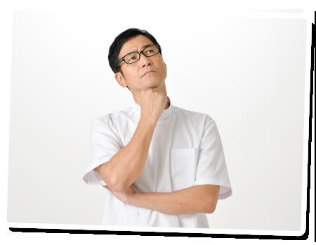接骨院経営・Aさんのイメージ